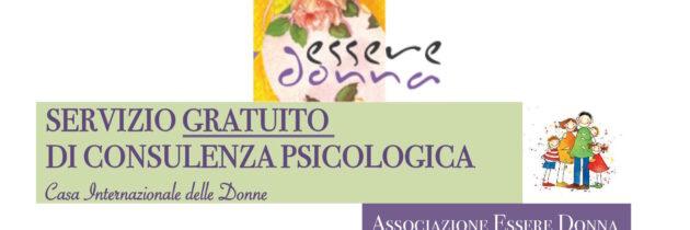 Servizio GRATUITO di consulenza psicologica all'interno della Casa Internazionale delle Donne